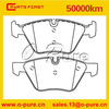 Brake pad for BMW Touring