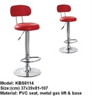 2011 new design round bar stool with backrest