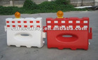 safety crash barrier