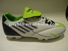 football shoes 2012