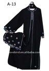 arabic clothes