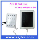 New 16 iPad Charge and Sync HUB,Each Charge Port at 5V,1.5A