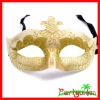 Mardi Gras Cream Princess Eye Mask