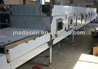 high efficiency bay leaf dryer--304# stainless steel