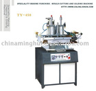 Pneumatic Gold Stamping and Creasing Machine / Stamping and Creasing Machine / Stamping and Creasing Machine /TY450