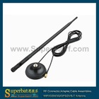 3g usb modem antenna SMA plug for Ericsson W21 router