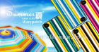 Fresh and cool summer 3D reliefs Series cover case for iphone 4&4s