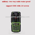 2in1 military proffesional GSM two way radio water proof support SMS with 2.0 screen BD-351