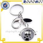 Custom personalized skull mirror Metal Car Keychain