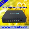 new Linux IPTV set top box