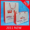 fashion paper shopping bag PS003