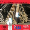 AISI 440C/ASTM 440C/UNS S44004/JIS SUS440C/DIN X105CrMo17 stainless steel round bar