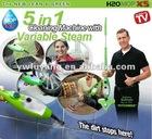 h20 steam mop x5 as seen on tv