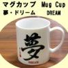 mug cup,ceramic