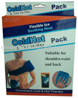 Gel ice pack Suitable for Shoulder Waist and back 1016