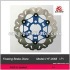 LYF-0068 (P) Brake Disc