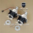 China MINI Bosch H1 xenon projector lens (2.5 INCH)