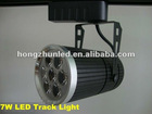 7W led spot track light