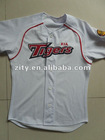Korean KIA TIGERS Baseball Uniform customized design