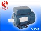 motor,CSCR motor