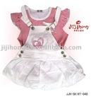 2012 hottest design cream princess kids party skirt