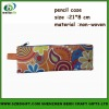 2013 colourful printed pencil case for student