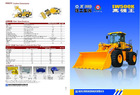 LW500K wheel loader(XCMG wheel loader,5Ton wheel loader)
