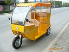 2012 NEW FASHIONABLE COMPACT PASSENGER ELECTRIC TRICYCLE