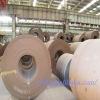 High quality shipbuilding steel coil GL-DH36