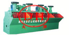 Flotation Machine For Different kinds of Ore Seperating