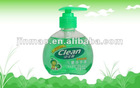 228g Liquid Hand Soap For Children