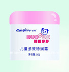 Children's Special Multi-effect Face Cream