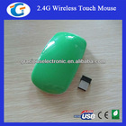 Gracious Wireless Mouse Touch