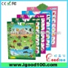 language learning toys NF-05 talking chart for kids