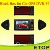 Black Box for Car GPS Car DVR-P7