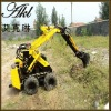 Multifunction skid steer loader AKL-N-300 for sale