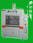 Vertical heating plate welding machine