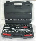 63pcs tools set