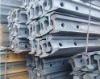 Rail Steel (U71Mn)
