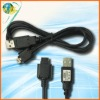cell phone charge USB data cable for LG KG800