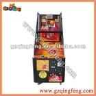 indoor sport basketball machine (NA-QF056)