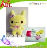 remote control sound module /box for plush toy