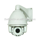7INCH 100M IR PTZ High Speed Dome Camera