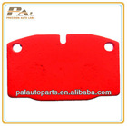 OPEL OMEGA Brake Pad D378-7267