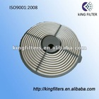 hot replace of TOYOTA 17801-10030 auto filter