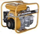 Gasoline Water Pump Robin Type (WP20R)