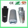 air silencer High pressure blower filter