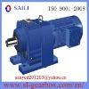 Inline Helical Gear Reducer Motor