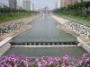 KS Inflatable Rubber Dam