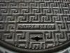 C250 Manhole cover